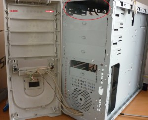 Подготовка установки DVD-ROM